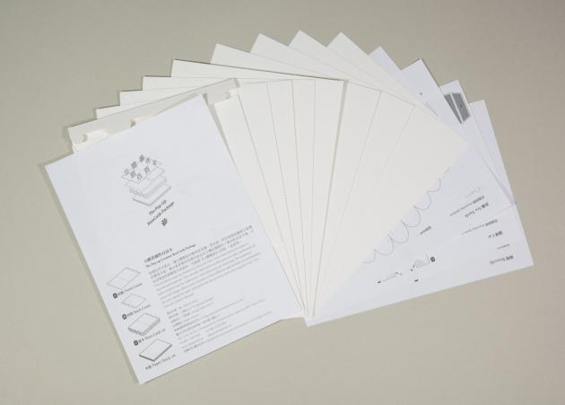 立體書創作百頁卡/The Pop-Up BaseCard Package 1